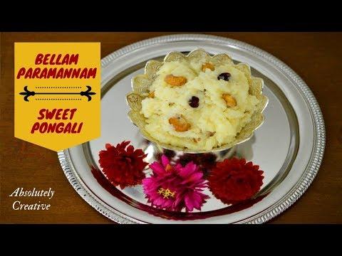 How to make Bellam Paramannam | Sweet Pongali | Chakkara Pongali | Indian Traditional Sweet Recipes