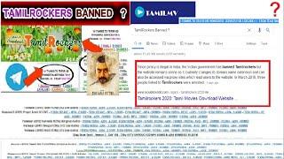 Tamilrockers  banned ? | TR | இன்றோடு முடிவுக்கு வரும்  தமிழ் ராக்கர்ஸ் | #Tamil | #Prasanna