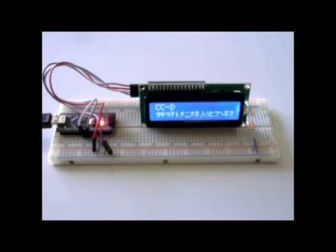 How to Use I2C LCD with Arduino | Microcontroller Tutorials