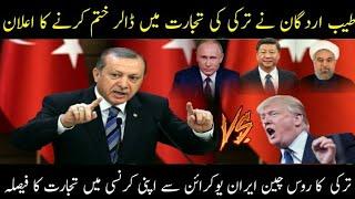 Turkey Announcement Surprised Everyone