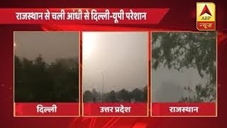 Weather Changes In Delhi-NCR | ABP News