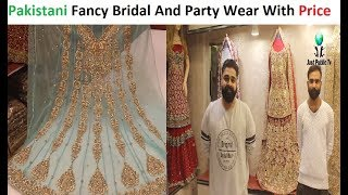 Pakistani Fancy Bridal Dresses And Party Wear With Price || Daffodils || Lavish Shopping Mall