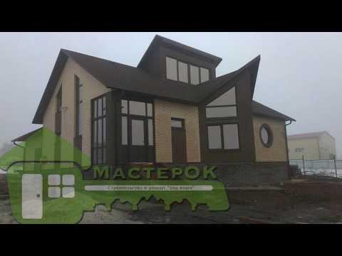 Строительство домов в Ульяновске, строительство домов ульяновск