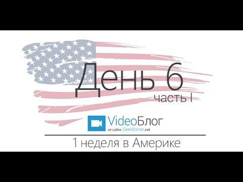 ЙОСЕМИТИ Русский трейлер (2015)