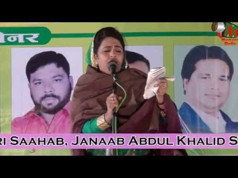 Shabina Adeeb on TIPU SULTAN at Nagpur Mushaira 2015, Mushaira Media