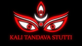 Download Kali Tandava Stutti ( Hoong Hoong Kare ) MP3 song and Music Video
