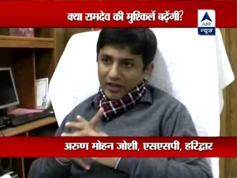 Haridwar police files abduction case for Ramdev's missing guru
