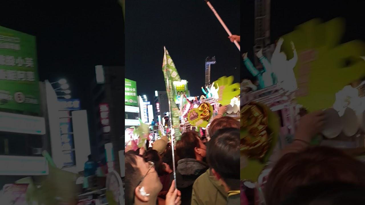 #嘉義選前之夜19~20200110 - YouTube
