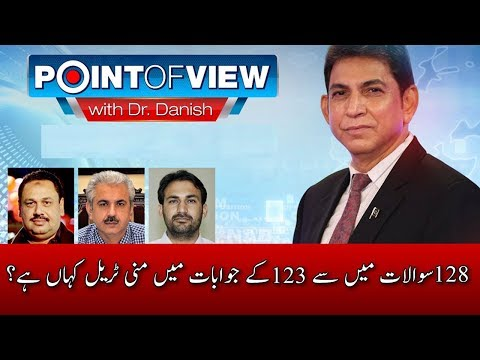 Discussion on current political situation and much more Point of View   22 May 2018   24 News HD
