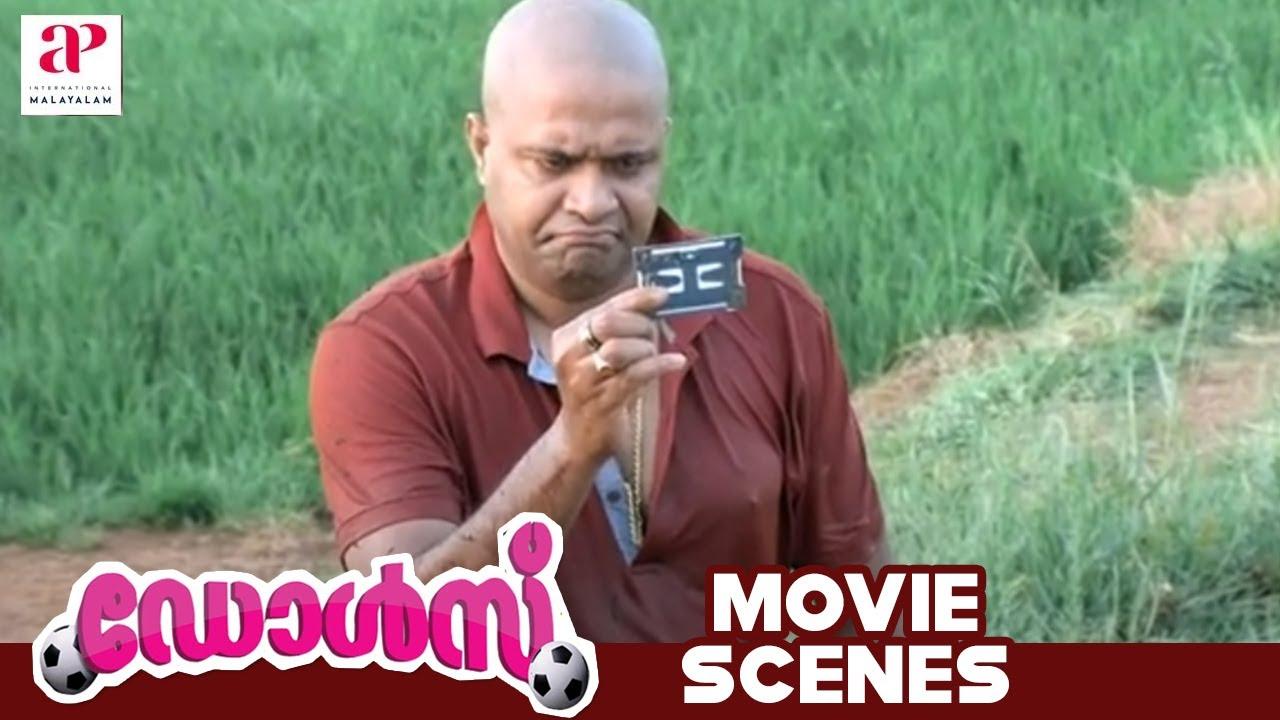 Dolls Malayalam Movie Scenes   Anoop Confesses His Intentions Towards Sruthi   API Malayalam