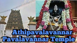Athipavalavannar , Pavalavannar Perumal Temple, 108 Divya Desam , Kanchipuram