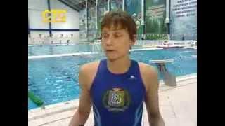 Соревнования по водному поло среди женщин