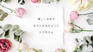 I'll be there for you / Akebi,Mayula&Aarise