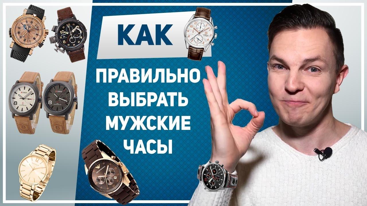 Часы, Какие часы носят знаменитости.