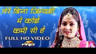 Download Hindi Video Songs - Shairiya  || TWINKAL VAISHNAV || शायरियां  || HINDI  Shairiya  || FULL HD PRG VIDEO