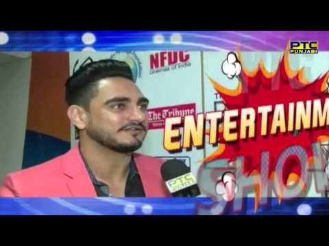 Bio scope Global Film Festival   Jalandhar   PTC Entertainment Show   PTC Punjabi