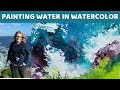 How to Paint Water in Watercolor: Turbulent Ocean Waves