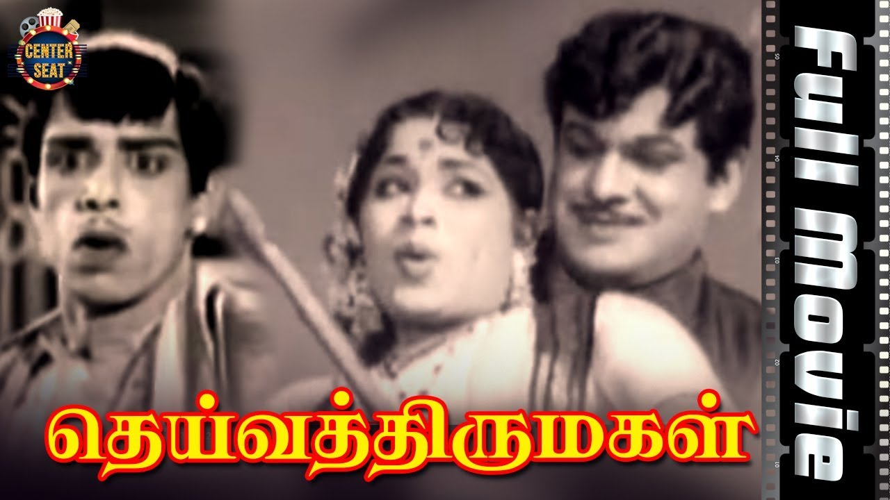 deiva thirumagal full movie with english subtitles free download