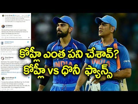 India vs Westindies 2018 5th Odi : Twitterians Pour Comments On Virat Kohli | Oneindia Telugu