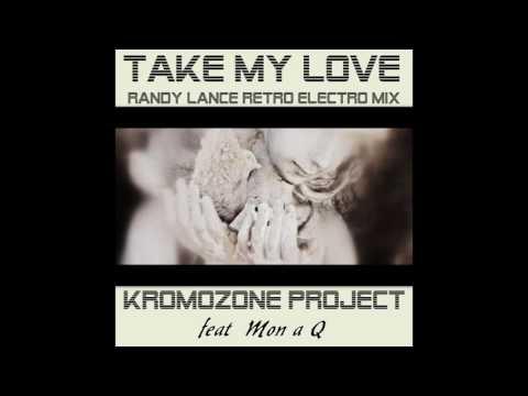 Kromozone Project, The* KromOzone - KromOzone