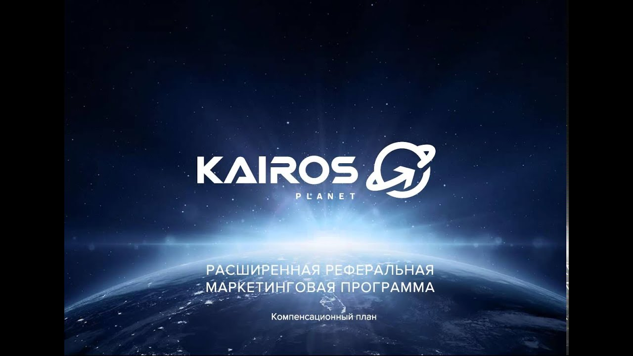 kairos Kairos 512 likes heavy metal with soaring riffs, lots of leather and face-melting high-pitched vocals wicked callings.