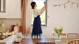 Rutina de limpieza diaria para mantener la casa limpia ㅣ Limpia conmigo ㅣ Recetas de cocina