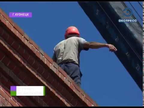 В гимназии №1 Кузнецка обнаружили дефекты несущих конструкций