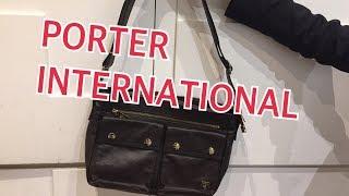 什麼!!!PORTER包也可以收購??!!