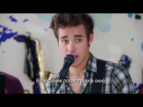 Сериал Disney - Виолетта - Сезон 3 эпизод 74