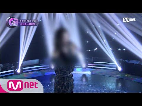 The Call K-POP 섹시 디바 ′눈,코,입′ @러브콜 스테이지 180504 EP.1