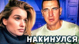 Ксения Бородина ругается с мужем Курбаном Омаровым