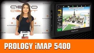 Обзор навигатора Prology iMap-5400