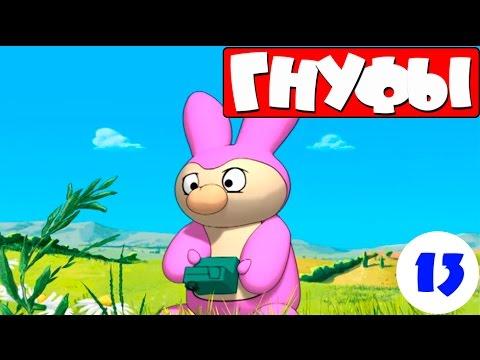 Играйте в игры по мотивам мультфильма Кунг-фу панда на