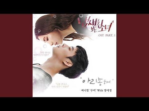 Youtube: Confusing / Jubi & Jang Yi Jeong