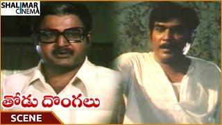 Thodu Dongalu Movie || Rao Gopal Rao & Prabhakar Telling About Hideout || Krishna || Shalimarcinema