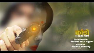 2073 Latest Nepali movie Kando song  Sanga sangai hami ...