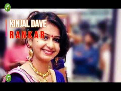 Kinjal Dave Latest Navratri Garba Song  | Kinjal Dave No Rankar Nonstop Garba  - 2017-2018