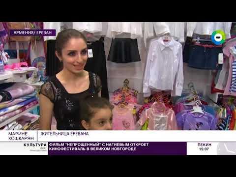 Сборы ребенка в школу: опыт родителей в Армении