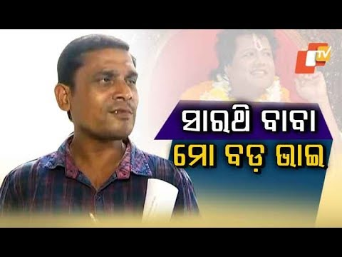 Sarathi Baba Gets Bail - Reaction Of Supporters