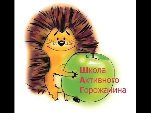 ШАГ 2016. Изучаем Постановление Правительства № 354
