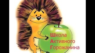 видео Постановление Правительства РФ от 28.11.2013 N 1084
