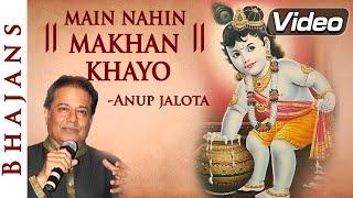 Main Nahin Makhan Khayo - Anup Jalota Bhajan | Popular Krishna Bhajans