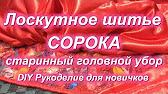 Фильм Жостовский поднос - YouTube