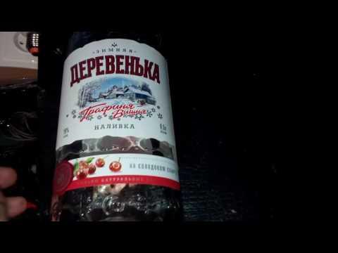 Новый говняный спирт Альфа солодовый