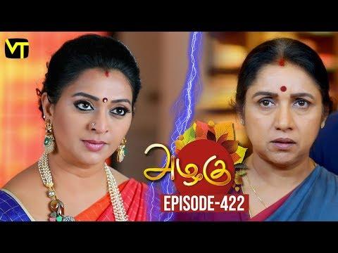 Azhagu - Tamil Serial | அழகு | Episode 422 | Sun TV Serials | 10 April 2019 | Revathy | VisionTime