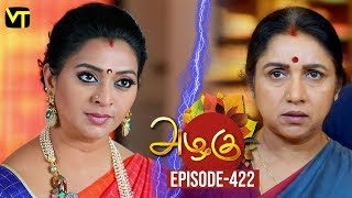 Azhagu - Tamil Serial | அழகு | Episode 422 | Sun TV Serials | 10 April 2019 | Revathy | VisionTime
