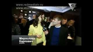 Мирослава Карпович на Resto Rate Awards