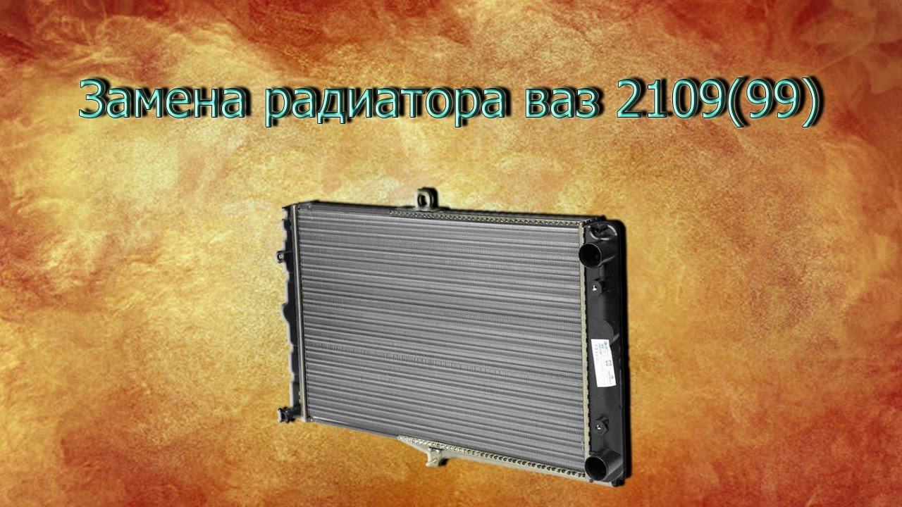 не включается вентилятор радиатора ВАЗ 2114 ч1 - YouTube