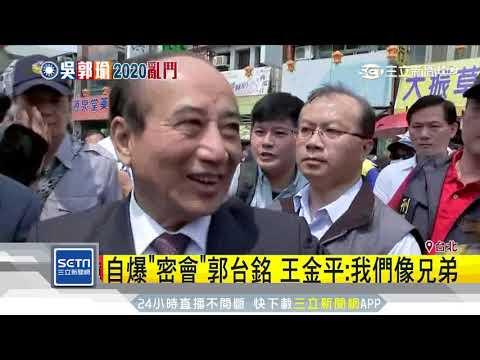 韓遲不表態 韓粉揚言「絕食抗議」拱參選|三立新聞台