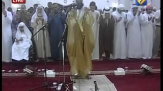 Sheik Fares Abaad Dua Night 8 1433 Taraweeh